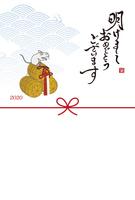 子年 ねずみと米俵、筆文字の年賀状イラスト