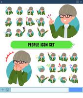flat type green Coach jacket man_icon