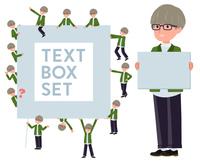 flat type green Coach jacket man_text box