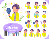 flat type yellow Parker man_beauty