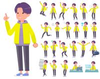 flat type yellow Parker man_emotion