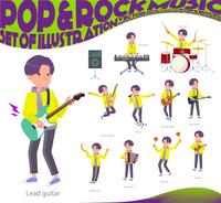 flat type yellow Parker man_pop music