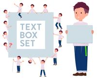 flat type big T-shirt man_text box