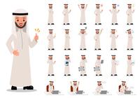 アラブのビジネスマン
