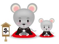 ネズミのイラスト/十二支