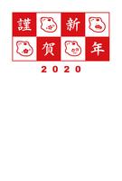 2020年 子年 ねずみの置物と市松模様の年賀状