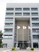 埼玉県 三郷市役所