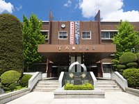 埼玉県 八潮市役所