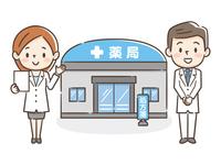 薬剤師と薬局