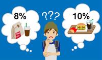 消費税の軽減税率に疑問を抱く男子大学生