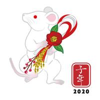 水引き飾りを持つ白ネズミ - 子年 年賀状素材