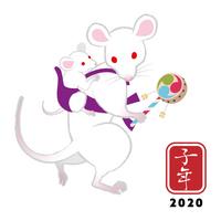 子守りをする白ネズミ - 子年 年賀状素材