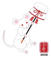 台傘を持つ白ネズミ - 子年 年賀状素材