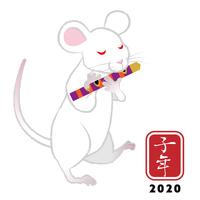 目を閉じて笛を吹く白ネズミ - 子年 年賀状素