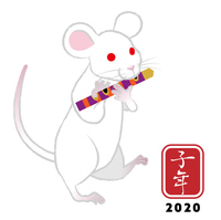 笛を吹く白ネズミ - 子年 年賀状素材
