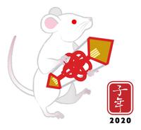 熨斗を持つ白ネズミ - 子年 年賀状素材