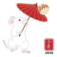 傘回しをする白ネズミ - 子年 年賀状素材