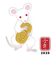 小判を持つ白ネズミ - 子年 年賀状素材