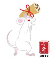 レンコンを運ぶ白ネズミ - 子年 年賀状素材