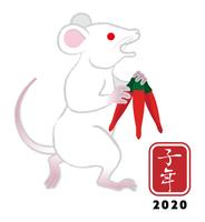 唐辛子を持つ白ネズミ - 子年 年賀状素材