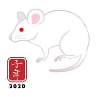 白ネズミ - 子年 年賀状素材
