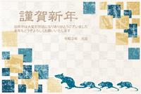 子 年賀状 和紙 背景