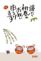 子年 ねずみダルマの可愛い年賀状イラスト