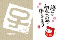 子年 ネズミのだるま置物と干支文字年賀状