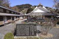 賀名生の里歴史民族資料館
