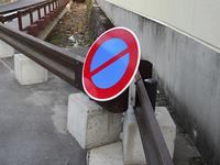 ガードレールに設置された交通標識
