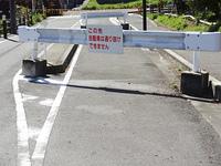 通行禁止のガードレール