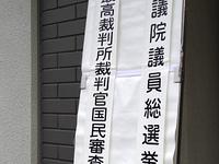 選挙の投票所