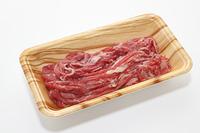 こまぎれ牛肉