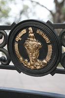 公園ベンチ像の紋章