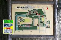 伊賀上野公園案内図の看板
