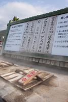 小浜温泉の蒸し釜