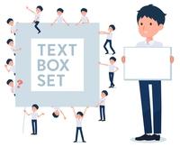 flat type school boy short sleeve summer_text box
