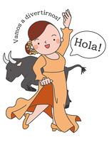 スペイン語講座