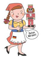 ドイツ語講座