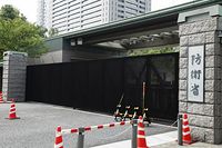 防衛省の正門(市ヶ谷)