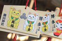 櫛田神社 奉納絵馬