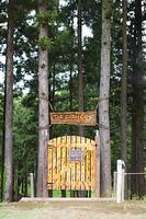 キャンプ場のゲート