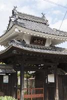 円満寺の山門