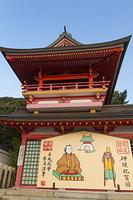 赤間神宮の太鼓楼と神猿祝賀図