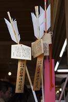 諏訪神社の破魔矢