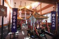 諏訪神社の神輿