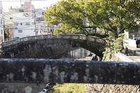 中島川に架かる古市橋