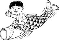 鯉のぼりに乗った男の子