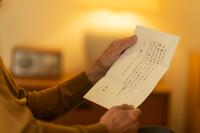 シニア男性 手紙