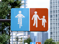 東京都 歩道の通行帯の標識